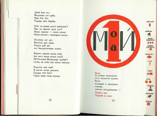 Dlia Golossa (For the Voice), a collection of poems from Vladimir Mayakovsky, designed by El Lissitzky, 1923.