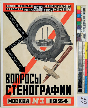 Questions of Stenography magazine cover by Lyubov Popova,1922.