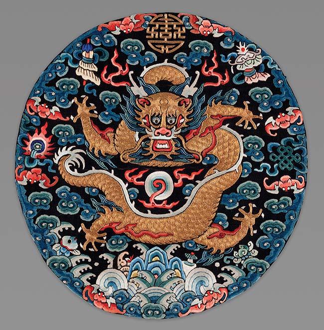 Imperial Dragon Insignia