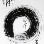 East meets West: the Art of Frank Satogata
