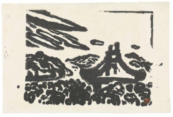 Transcending Reality: The Woodcuts of Kōsaka Gajin through May 7, 2017 at the Cincinnati Art Museum