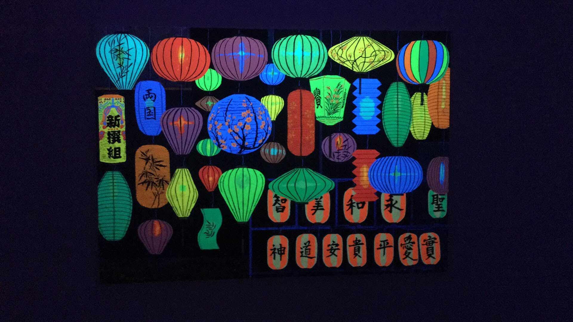 Paper-Lanterns-Shop