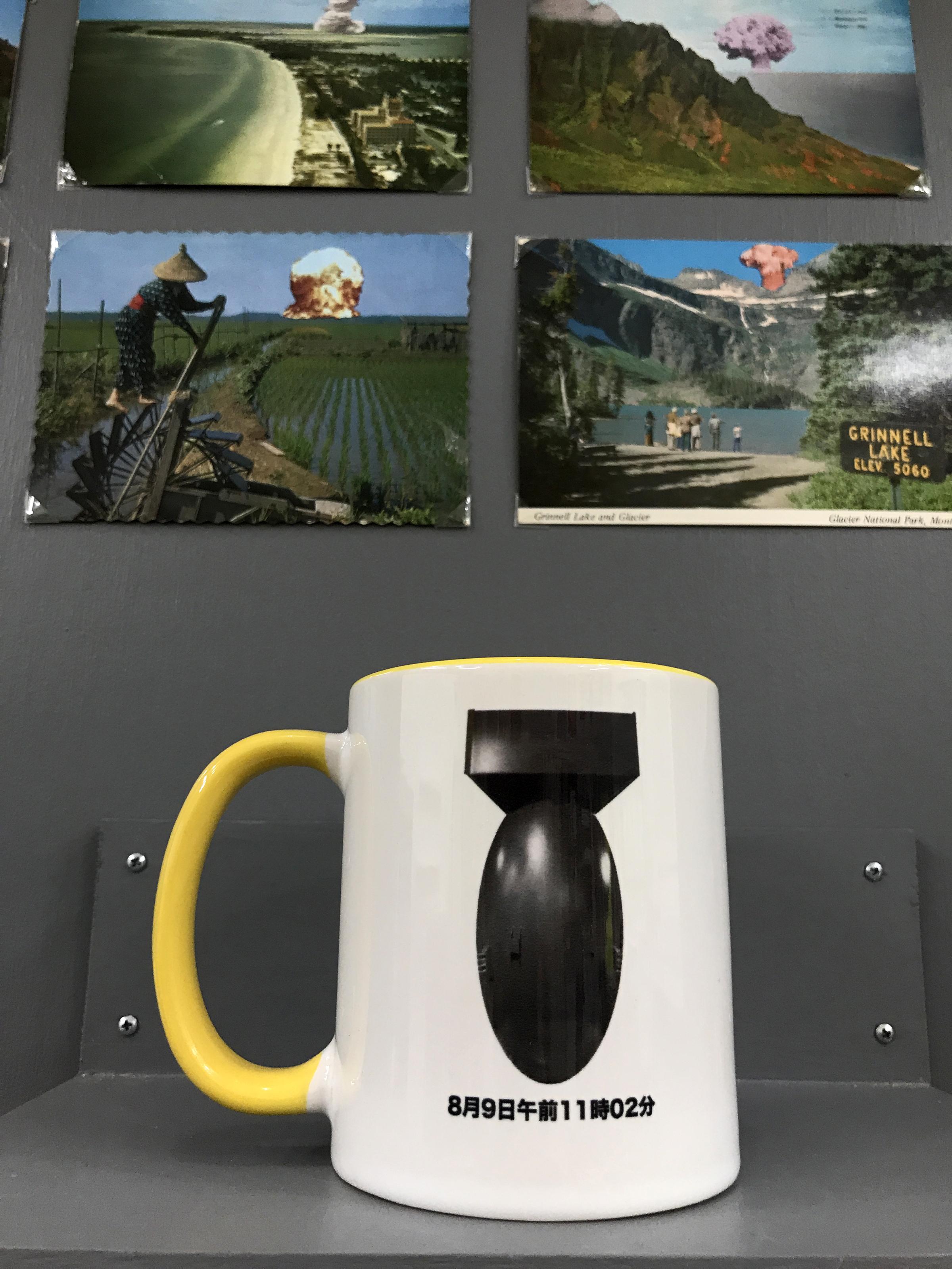 Fallout 9
