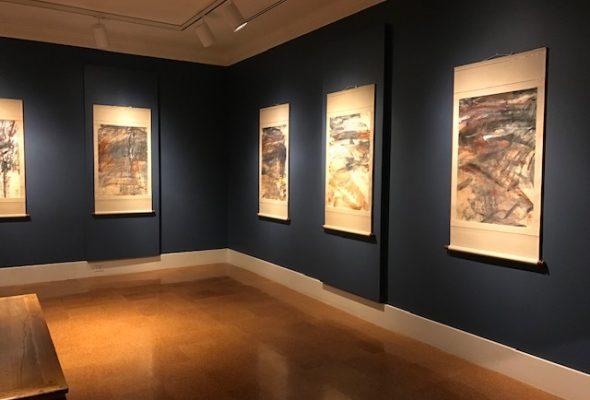 "Landscape without Landscape: ""Bukang Y. Kim: Journey to the East""  at Dayton Art Institute, November 7, 2020-February 14, 2021"