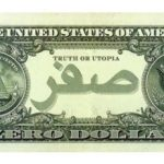 Letter from Lebanon: Sifr (Zero), or the illusionary yet corrupting value of money